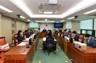 제275회 임시회 기획경제위원회 회의 이미지
