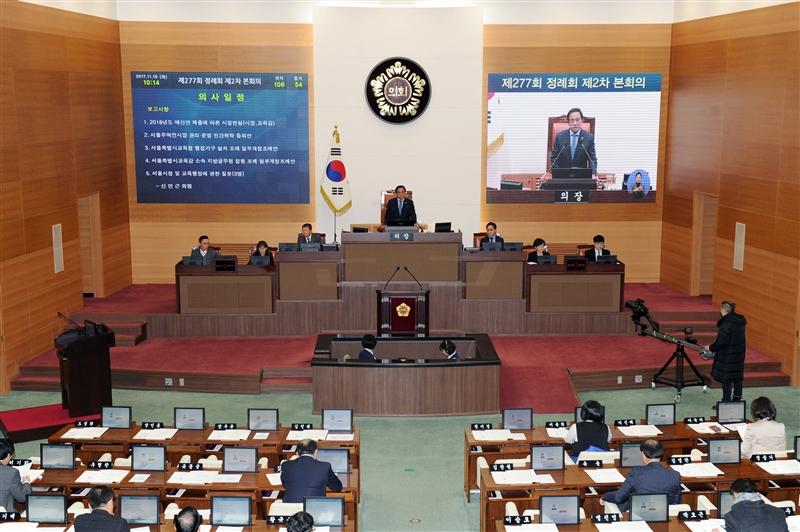 제277회 정례회 2차 본회의_시정질문 1일차 이미지
