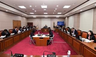 제277회 정례회 운영위원회 회의 이미지