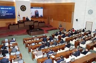 제280회 임시회 1차 본회의 이미지